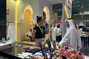 PFM attended the Project Qatar 2019
