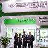 2015 mars, 11 mars, 13: 6ème Salon International des Engrais de Chine (Chine)
