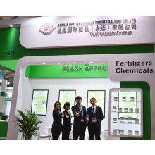 2015 Mar.,11– Mar.,13: 6th China International Fertilizer Show(China)