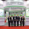 2017 Mar., 1- Mar., 3: 8ème Salon International des Engrais de Chine (Chine)