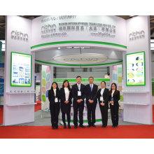 2017 Mar.,1– Mar.,3: 8th China International Fertilizer Show(China)