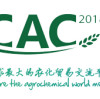 2018 Mar.,7– Mar.,9: 9th China International Fertilizer Show(China)