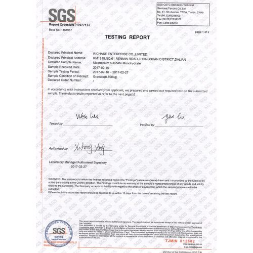Magnesium Sulphate Monohydrate SGS Certificate