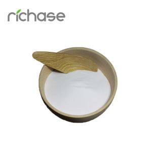Manganese Sulphate Monohydrate Powder