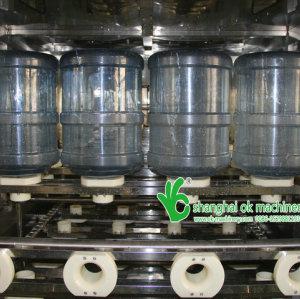 QGF-900 5 gallon washing filling capping machine