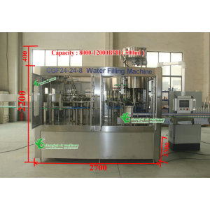 12000BPH water bottle filling machine manufacturers ( XGF24-24-8 )