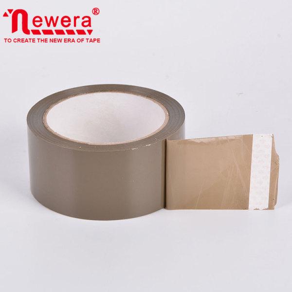 60 Meter Dark Brown Low Noise Packing Tape 2 Inch 2mil PT486050-BWN