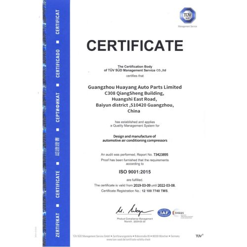 ISO Certification is issued by National quality inspection and certification agency for our compressor