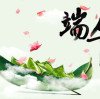 2020 Dragon Boat Festival -- holiday starts from 25th June to 27th June