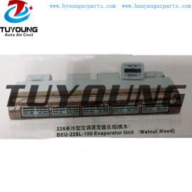 228L BEU-228L-100 Evaporator Unit Walnut Wood,  single cool, auto ac Evaporator Unit, size 680* 285 * 143 mm  BEU 228L 100