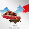 Chinese National Day &  Golden Week