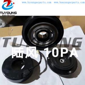 10PA Auto A/C Compressor Clutch For Landwind