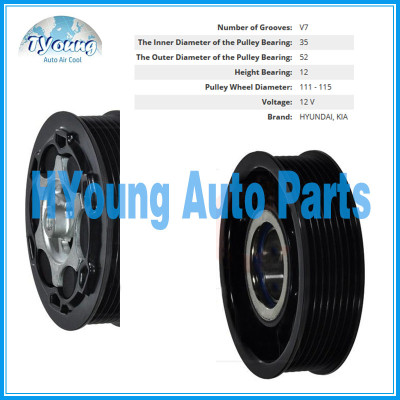 Halla HCC 115 mm 12V 7PK Auto air conditioning compressor clutch for Hyundai / Kia vehicle