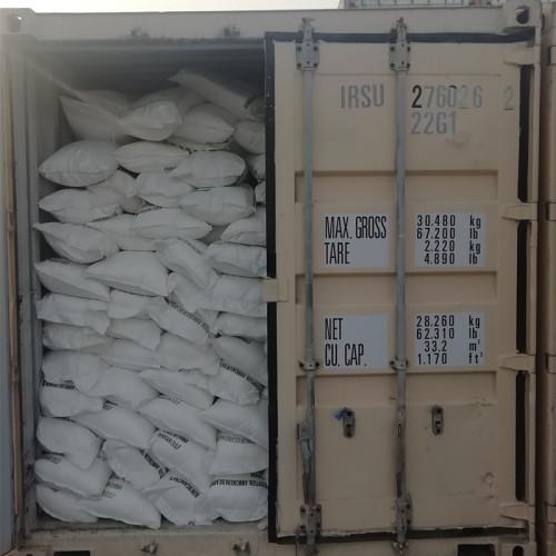 TNN Ammonium Bicarbonate NH4HCO3 Granules with GMP/DMF