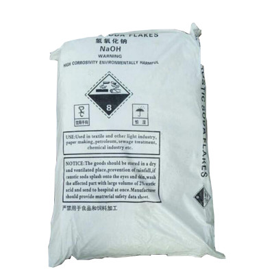 TNN hot pearl caustic soda 99%. in 25kg bag