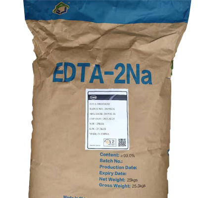 EDTA 2Na【Special offer】