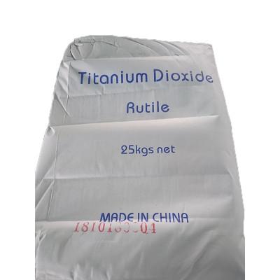 TNN raw material tio2 titanium dioxide price Rutile Grade