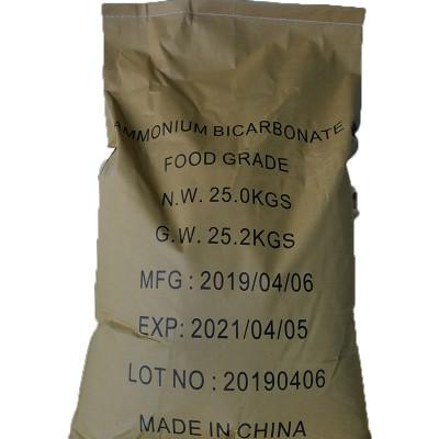 TNN sodium saccharin 8-16 mesh sodium saccharin anhydrous