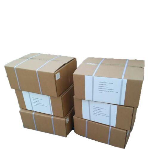 TNN Good Price Nisin CAS NO.1414-45-5 Food Grade with High Quality