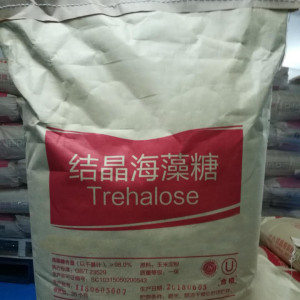 TNN Non reducing sugar trehalose FDA approved uses in food