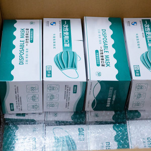 Custom Printed 3-ply Disposable Flu Prevention Colorful Individual Packing Medical Surgery Surgical Masks