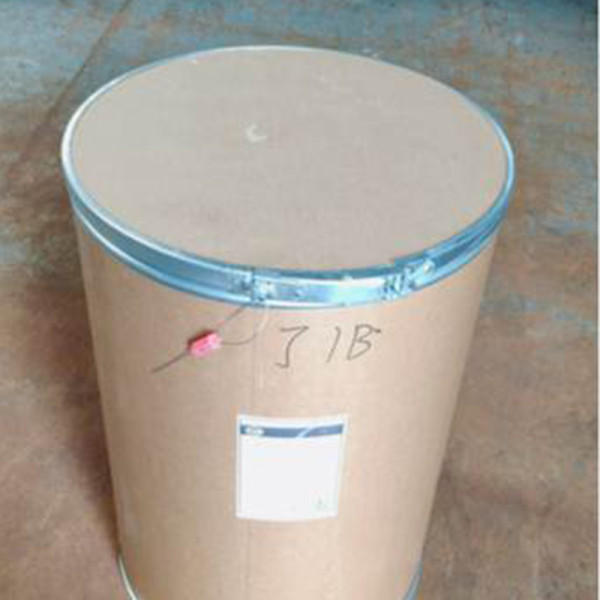 Ciprofloxacin hydrochloride anhydrous Pharmaceutical raw materials