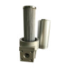 Filter Equipment-Ultra Fine Stainless Steel Pleated Oil Filter House