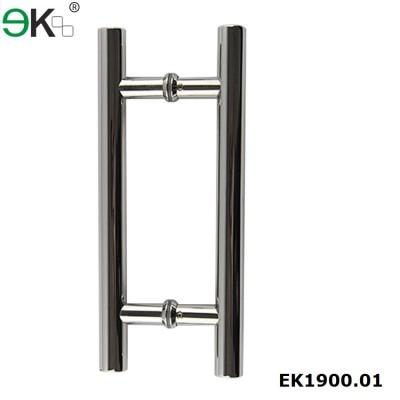 Stainless Steel Push-Pull Door Handle