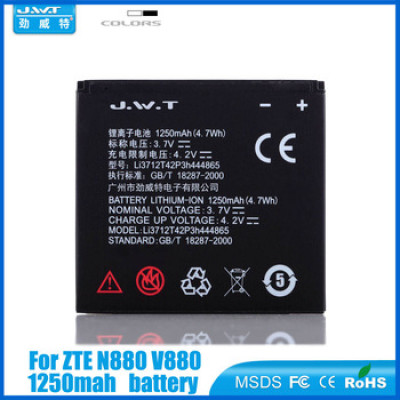 High Rechargeable Battery For ZTE