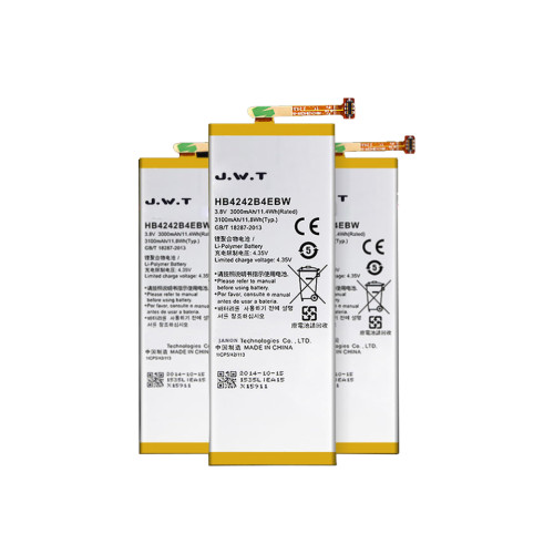 replacement battery for HUAWEI P7