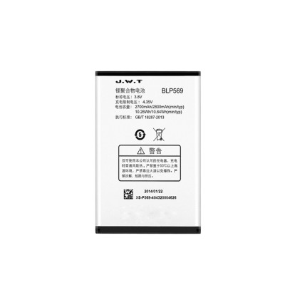 OPPO find 7 battery