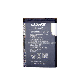 Replace battery no charging no welling with case NOKIA bl-4c 890mah 3.7v battery