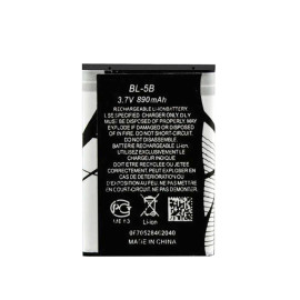 BL-5B battery for NOKIA