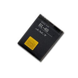 BL-4B battery for NOKIA