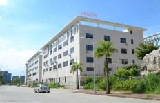 Guangzhou Janon Communication Technology Co.,Ltd