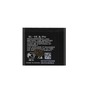 BL-5K battery for NOKIA