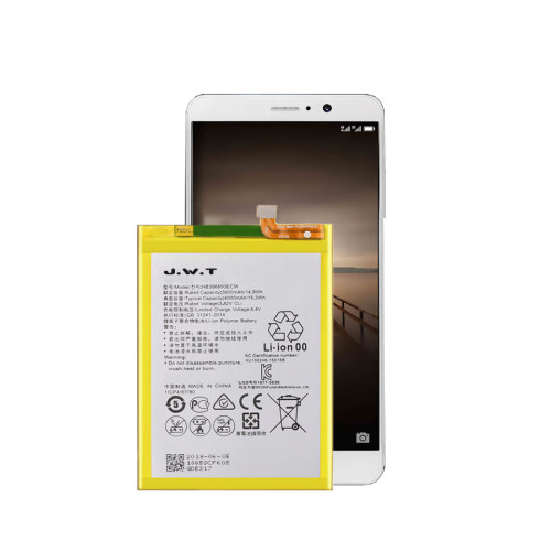 replacement battery for HUAWEI P9