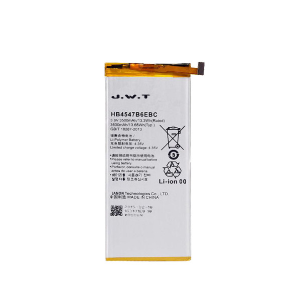gb t18287 replacement battery for Huawei honor 6