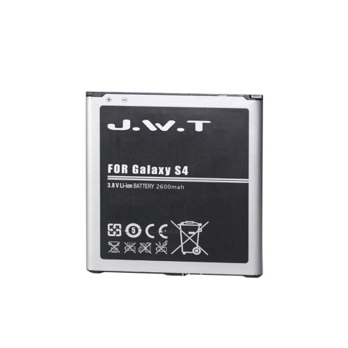 gb t18287 replacement battery for SAMSUNG S4 gt-i9500