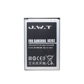 replacement battery for SAMUSNG i8262
