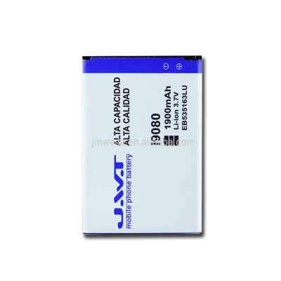 gb t18287 battery for SAMSUNG i9082/9080