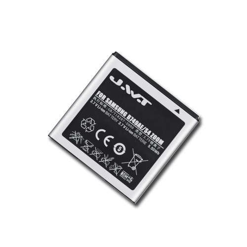 replacement battery for SAMSUNG S4 zoom