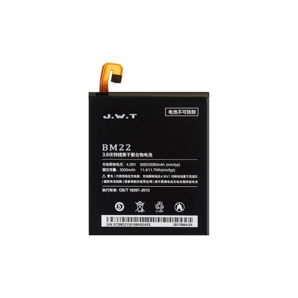 replacement BM22 battery for Xiaomi mi5