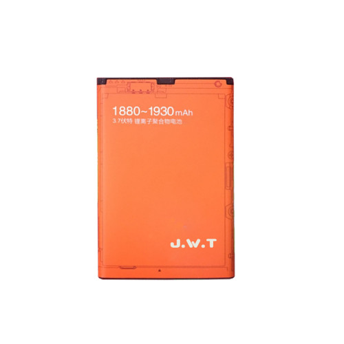 replacement BM10 battery for XIAOMI M1
