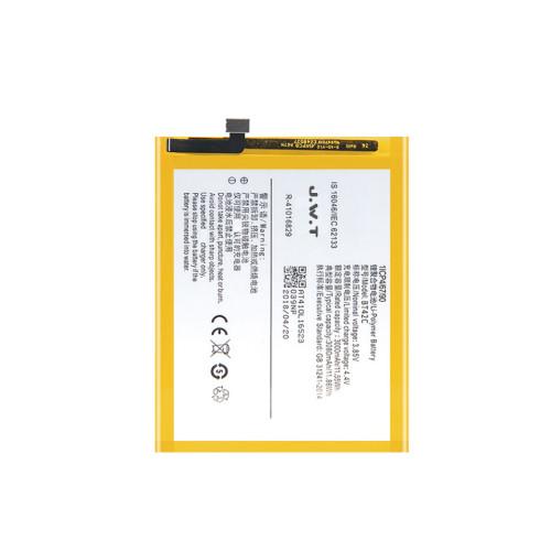Meizu m2 note BT42C battery