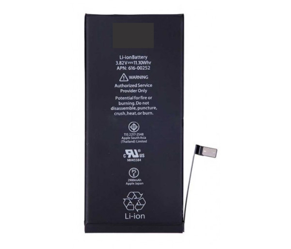 Replacement Phone Battery Iphone8 battery cost apple