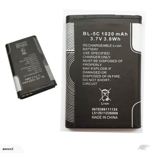 3.7v bl-5c battery for nokia original battery price mobile phone battery