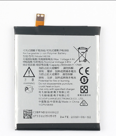 replacement battery for NOKIA 3.1 / HE336