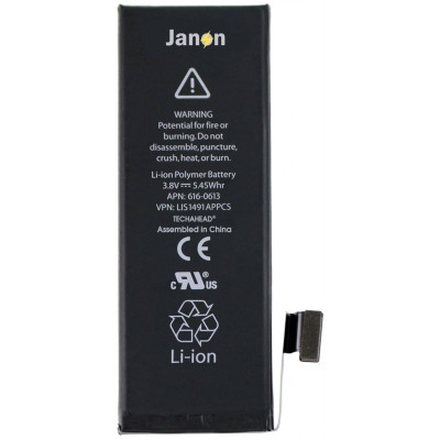 Ultra high Capacity 5S Battery Replacement For iPhone 5S 1560mAh