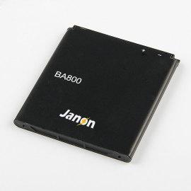 Chinese Factory Price Battery Cell Phone Battery for Sony LT26 LT26i LT26II LT25I BA800 Battery